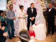 Ведущий выездной церемонии бракосочетания