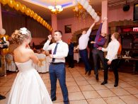 Бросание подвязки не свадьбе