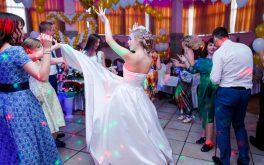 Свадебная дискотека