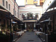Ресторан кофейная Альков