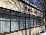 Банкетный зал Панорама ОК Клязьма