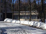 Банкетный зал Панорама - пансионат Клязьма