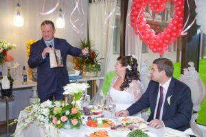 Викторина для жениха и невесты