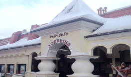 Фасад ресторана Добрыня