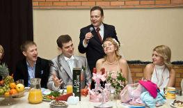Викторина от ведущего для жениха и невесты