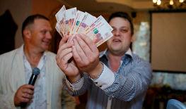 сбор денег на девочку и мальчика на свадебном вечере