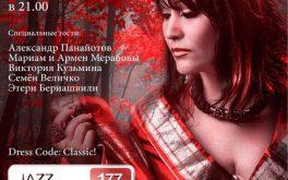 Катерина Балыкбаева jazz parking