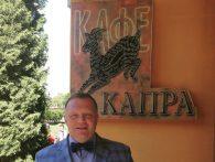 Ведущий в кафе Капра Вадим Веселов